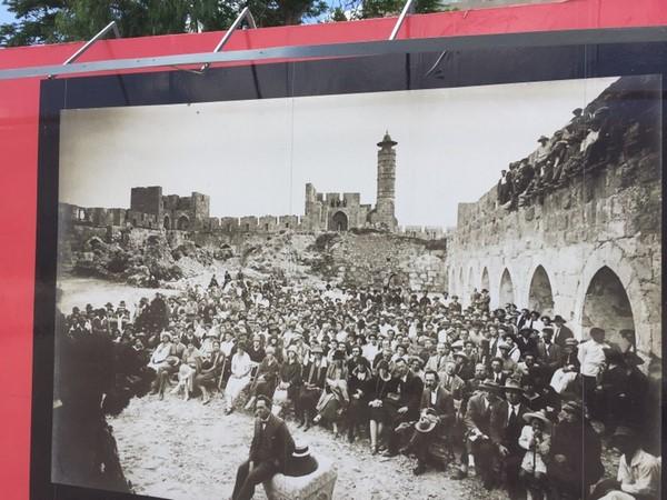 israel2017 (36)