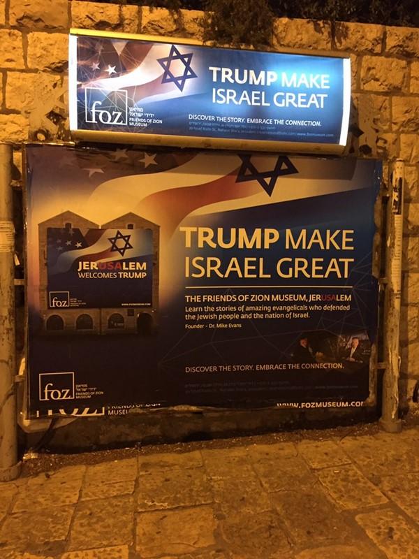 israel2017 (24)